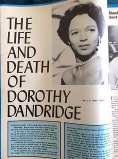 The Death Of Dorothy Dandridge